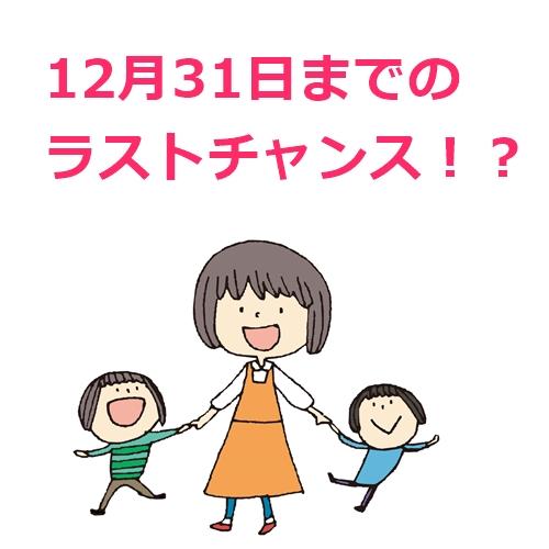 blog_pic_2016-11-24_07