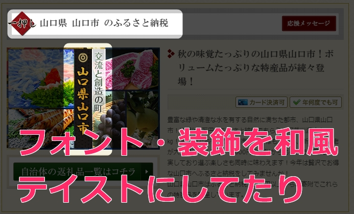 blog_pic_2016-11-27_02