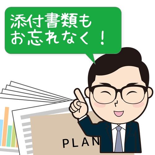blog_pic_2016-11-13_01