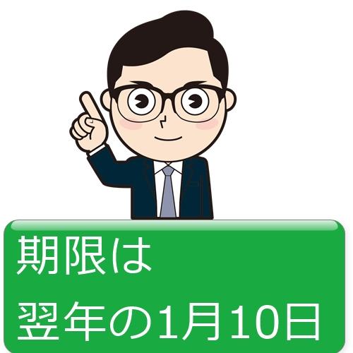 blog_pic_2016-11-13_02
