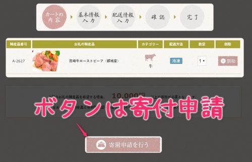 blog_pic_2016-11-03_02