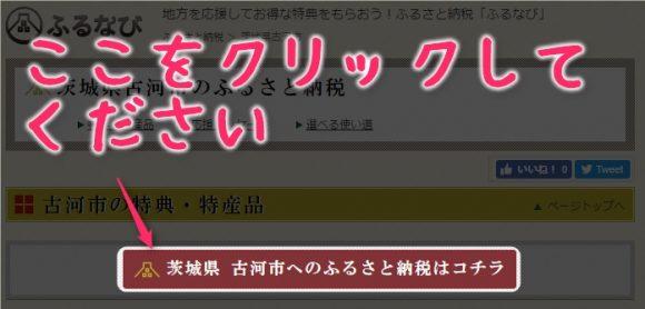 blog_pic_2016-11-01_15