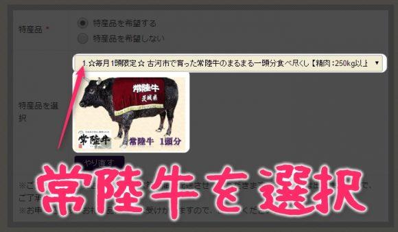blog_pic_2016-11-01_17
