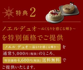 blog_pic_2016-12-07_04
