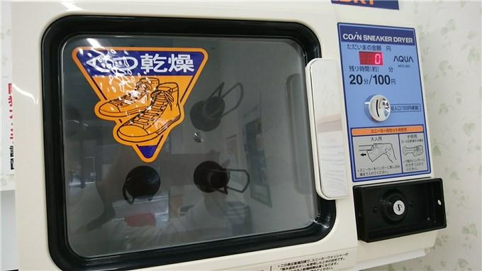 乾燥機に靴を入れ、100円投入し自動スタート!