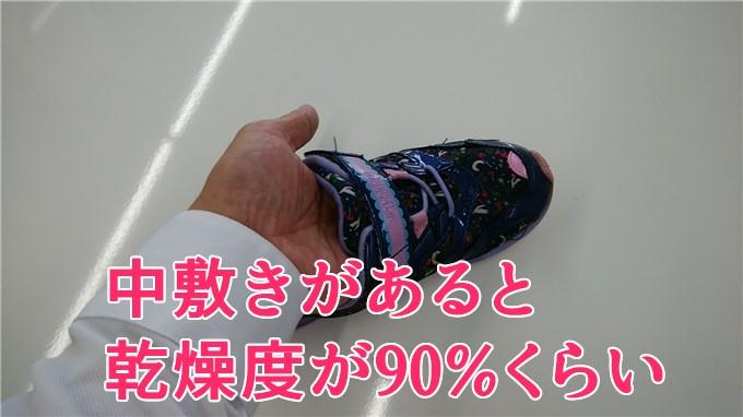 中敷きありの紫色の靴