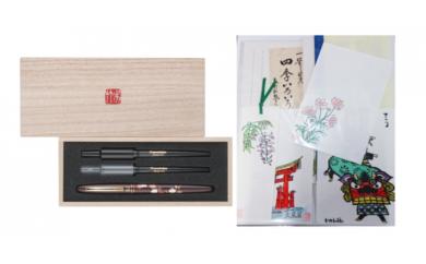 大竹手すき和紙のレターセットと手紙ぺん「蒔絵物語」1本(リフィル式)