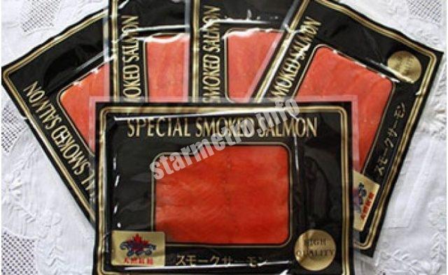 最高級天然紅鮭スモークサーモン