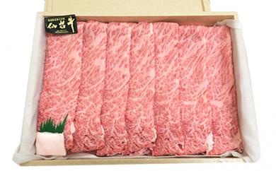 宮城県産 A-5等級仙台牛肩ロースすきやき用 800g