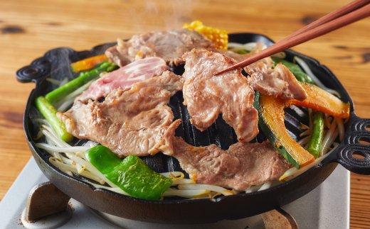プレ・サレ焼尻サフォークラム肉スライス
