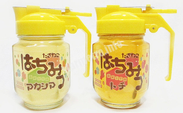 田沢湖産 純粋はちみつ2種2本セット