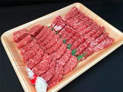 飛騨牛焼肉用400g