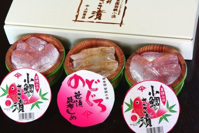上杉の小鯛ささ漬半樽2個・のどぐろ笹漬昆布〆半樽1個詰合せ