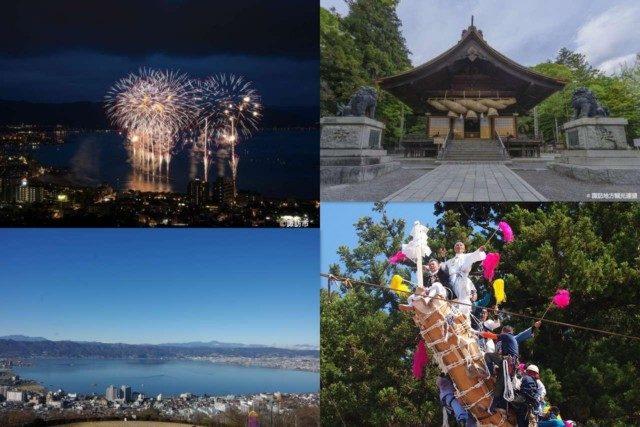 長野県諏訪市のふるさと納税人気返礼品TOP10を聞いてみた!